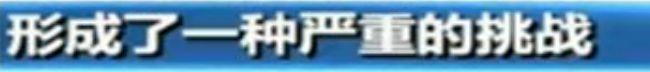 《央视播出兰考殴打辅警案:是对社会秩序和交通秩序的严重挑战,辅警执法应当肯定和认可...》