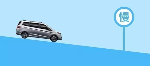 【提醒】你踩刹车的方式是错的!90%司机都不知道的正确姿势