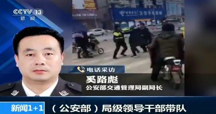 央视为基层民警重磅发声!警察执法现状或出现拐点!