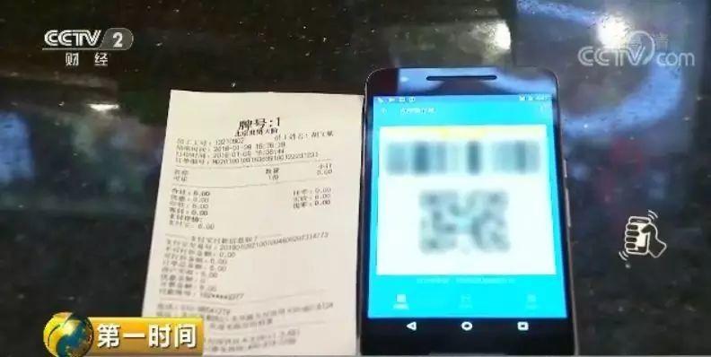 """《警惕!安卓系统曝""""致命""""漏洞:别人拿自己的手机,可以偷刷你的钱!》"""