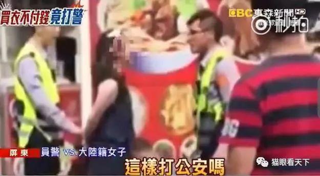 女子公然袭击派出所警察!你以为这是在大陆?