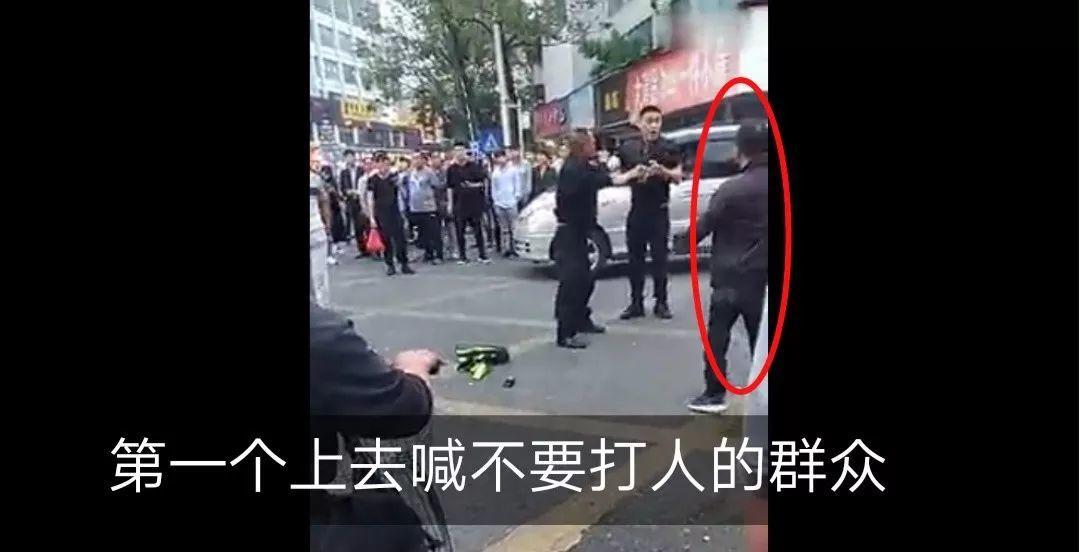 """当街暴杀协管引众怒 围观群众齐喊""""不要打人""""制止!请严惩故意杀人暴徒!"""