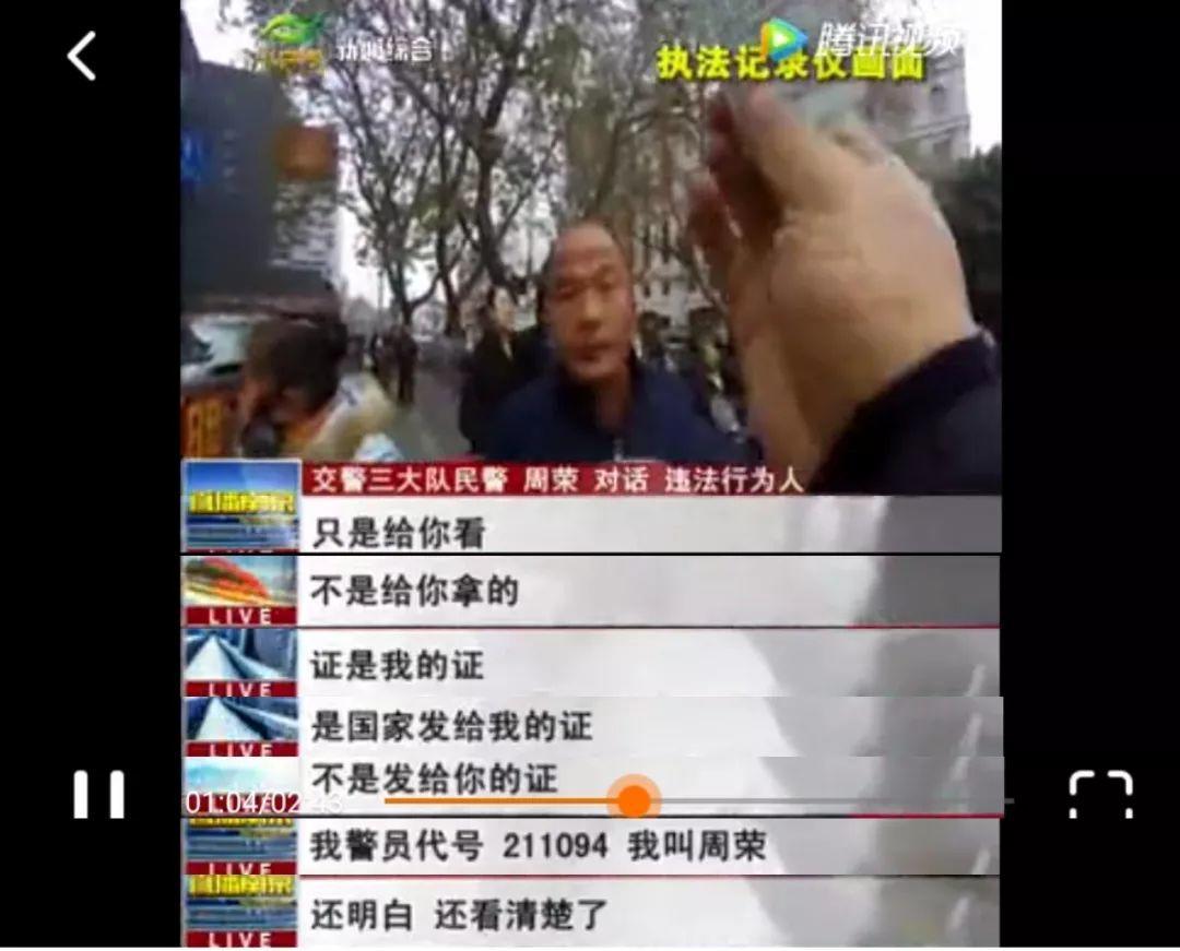 """漂亮!""""211094""""号警员南京街头奉献教科书级执法!值得全国同行借鉴!"""