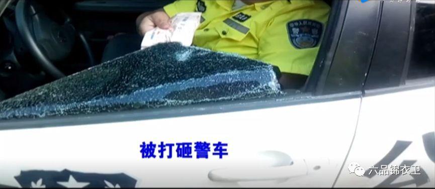 """""""警车碾压男子""""通告发布!满城公安,你是全国警察的骄傲!!!"""