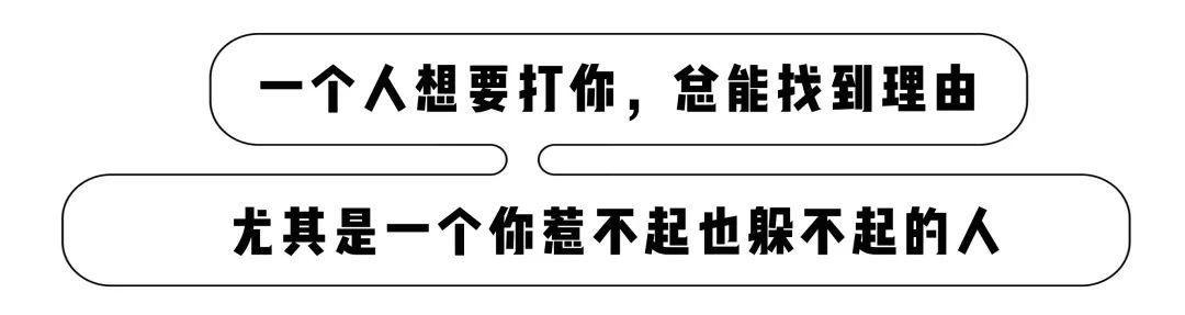 键盘上的字母顺序为什么不是ABCD而是QWERTY?